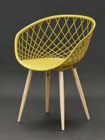 Moderní židle Harry s podnoží dub přírodní a sedák plast žlutý hedvábně matný